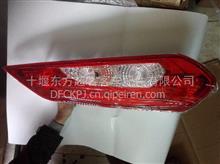 新款东风超龙客车客车后尾灯6606/东风超龙客车后尾灯2005-3