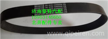 北方奔驰发动机空调发电机皮带/北奔NG80驾驶室总成