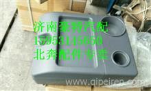 北奔重卡NG80驾驶室水杯盒储物格水杯架/北奔NG80驾驶室总成