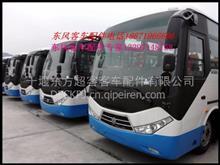东风超龙教练车客车新款倒车镜后视镜5110ST2/东风超龙客车倒车镜5110ST