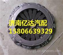 WG8711161002重汽430A型离合器压盘总成(南京法雷奥)/WG8711161002