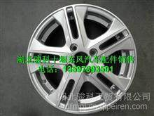东风俊风ER30车轮钢圈轮辋东风时空ER30减振器前保险杠/东风新能源电动车配件销售中心