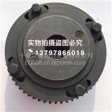 玉柴4110发动机提前器组件E0200-11110908/E0200-11110908