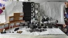 东风天龙天锦大力神DCEC东风康明斯发动机配件C4942640空调支架/C4942640