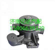 612600061945潍柴WP12专用水泵总成/612600061945