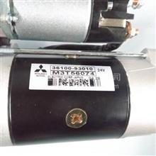 韩国现代36100-93010三菱M3T56074启动马达/36100-93010 M3T56071 M3T56072