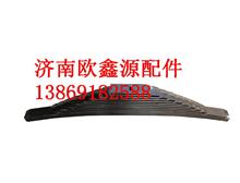 F1131729509001欧曼车后钢板弹簧/F1131729509001