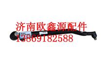 F1325130002002欧曼车转向直拉杆/F1325130002002