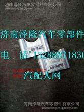 中国重汽豪沃T5G驾驶室车架配件垫块/810W62821-0027