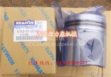 小松6D105发动机连杆活塞活塞环组件/6D105
