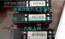 中国重汽豪沃T5G车门玻璃升降器电动升降开关812W28230-6010/812W28230-6010
