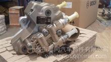 0445020150优价供东风康明斯ISDE发动机燃油泵ISF3.8高压油泵D4988595 0445020150 CP1柴油泵