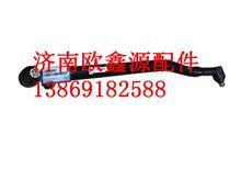 F1110830000002欧曼车转向直拉杆/F1110830000002