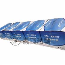 供应唐骏欧铃柴油机油 汽车配件批发 整车覆盖件 生产厂家直销/13370577382  L34
