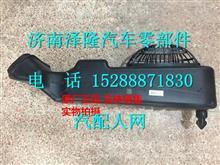 中国重汽豪沃T5G进气道接口管/WG9725190570
