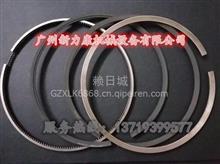 三菱4M40连杆活塞活塞环发动机组件/D04 4M40