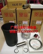 三菱6D14 6D15 6D16T连杆活塞活塞环发动机组件/6D14 6D15 6D16T