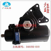 杭州世宝东风柳汽乘龙金旅客车原厂配件转向器方向机SB8064C/3401R3-010