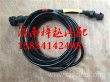 DZ95189777005陕汽德龙X3000行驶记录仪电缆线/DZ95189777005