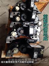 福田戴姆勒欧曼原厂配件欧曼5系3系前轴盘式前制动卡钳碟刹制动钳/YF35020R20C-200