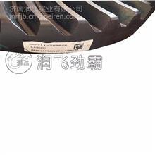 供应东风轻卡东风力拓盆角齿 汽车配件大全 液压油箱 生产销售/13370577382  L7