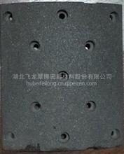 新M300配套刹车片摩擦片/DZ9112340062/3