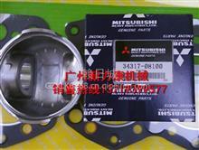 三菱S4KT S6KT连杆活塞活塞环发动机组件/S4KT S6KT