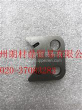 【5255321F】适用于北汽福田康明斯ISF2.8发动机凸轮轴止推片总成/5267994/5255321