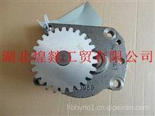 【3941742】厂家直销东风康明斯发动机配件6BT5.9机油泵总成 /3941742