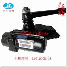 杭州世宝江淮帅铃轻卡货车转向器配件原厂正品方向机/3401000D128