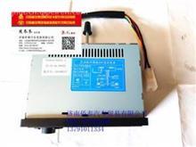 中国重汽福建海西豪曼收音机+MP3(不带外框/FG9804780001
