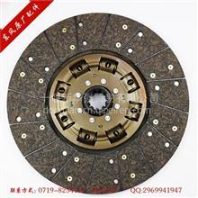 东风原厂 Φ430拉式从动盘总成 离合器片子/1601130-T0500