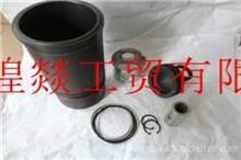3064304厂家直销重庆康明斯N14活塞销发动机活塞销 3064304/3064304