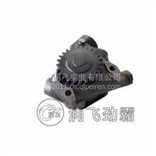 供应东风柳汽柳特机油泵 汽车配件市场 变速箱总成 生产销售