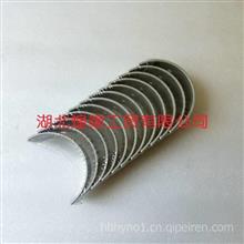 厂家直销重庆康明斯N14连杆瓦3055145卡车发动机维修组件轴瓦/3055145