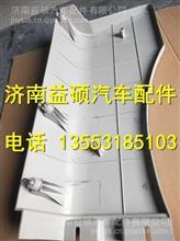 DZ15221230418陕汽德龙新M3000翼子板后段(自卸)右/DZ15221230418