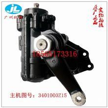 杭州世宝江淮金龙客车转向器配件原厂正品方向机SB9070D J带臂/3401000Z15