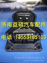 DZ95259590152陕汽德龙新M3000发动机前支撑托架右/DZ95259590152