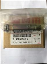 供应日野电装阀/8-98032549-0