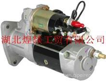 【4906784】优势供应进口康明斯QSX15/ISX15系列发动机马达起动机/4906784