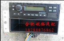 福田戴姆勒欧曼汽车配件ETX 2280收放机9 6 5系 MP3 车载收音机/欧曼全车配件批发零售价格