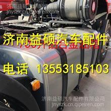 DZ91189553200陕汽德龙新M3000铝合金燃油箱/DZ91189553200
