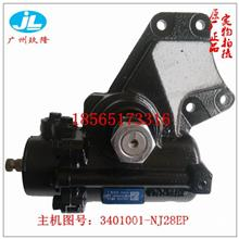 杭州世宝南骏轻卡货车转向器原厂配件方向机3411020-28Y80173Z58/3401001-NJ28EP