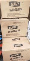 柴油降凝剂/13508682212