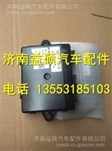 DZ97189585116A陕汽德龙X3000车身控制器BCM昼行灯开启/DZ97189585116A