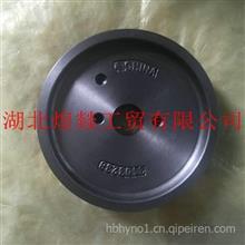 东风天龙天锦大力神康明斯发动机6L系列曲轴风扇皮带轮 C3943978/C3943978
