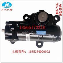杭州世宝金龙客车原厂配件循环球转向器方向机SB8575D/1685234000002