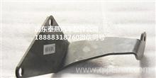 810W15502-0050重汽豪沃T5G豪沃T7H排气管支架/810W15502-0050
