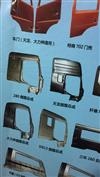 涩涩影院天龙事故车钣金件/13608682212