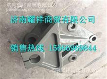 WG9432520113重汽新斯太尔M5G前簧支架/WG9432520113